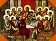 Экуменика на фоне православной литургики