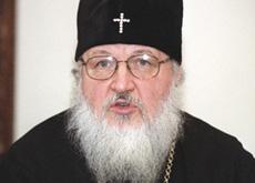 Избран Патриарх Московский и всея Руси